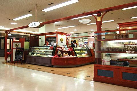 梅月堂東長崎店